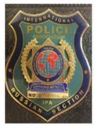 Международная полицейская ассоциация IPA